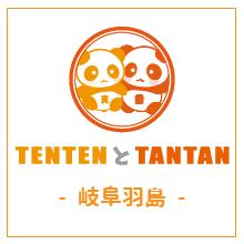 名古屋、名駅の想吃担担面(シャンツーダンダンミェン)おいしい担々麺が自慢です。ロゴです。